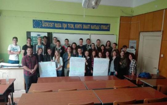 Старопрестолна професионална гимназия по икономика се включи в кампанията на Ева Майдел