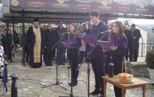 165 години от рождението на Стефан Стамболов