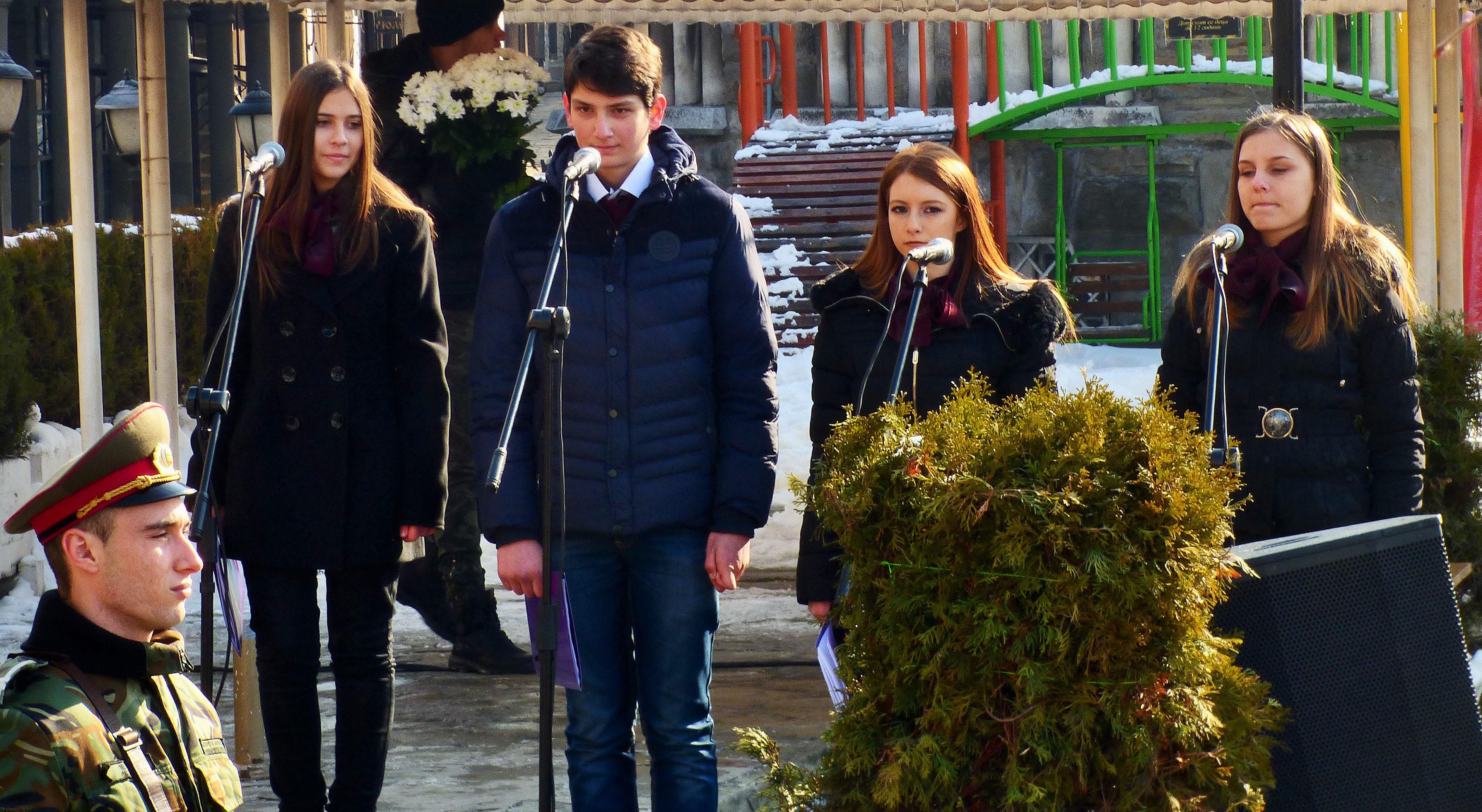 """""""Държавникът Стамболов"""" - рецитал от ученици на Старопрестолна професионална гимназия по икономика"""