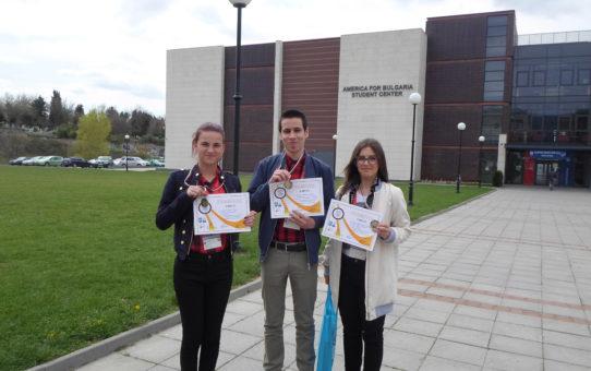 II-ро място в Националното състезание за икономисти на английски език