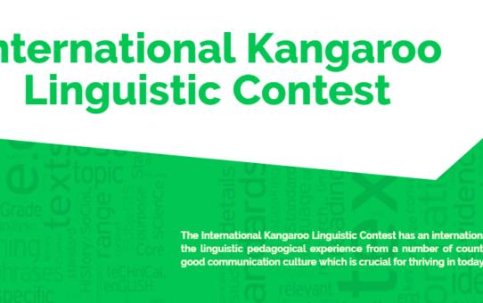 "Лингвистично състезание ""Кенгуру"" по английски език в Старопрестолна професионална гимназия по икономика"