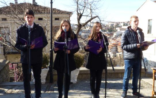 """""""Всичко е добро, което е добро за България"""" – рецитал на ученици от Старопрестолна професионална гимназия по икономика"""