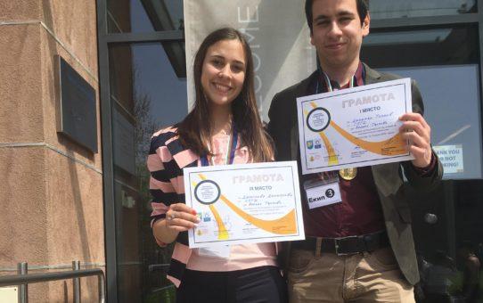Учениците от Старопрестолна професионална гимназия по икономика заеха призовите места в Националното състезание за икономисти на английски език