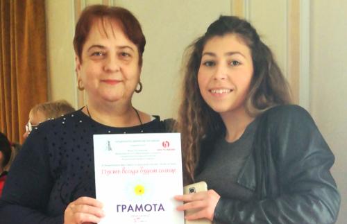 Мирослава Дончева Дончева от 11 б клас  завоюва  първото място в Зоналния етап на V Национален фестивал за руска поезия, песен и танц