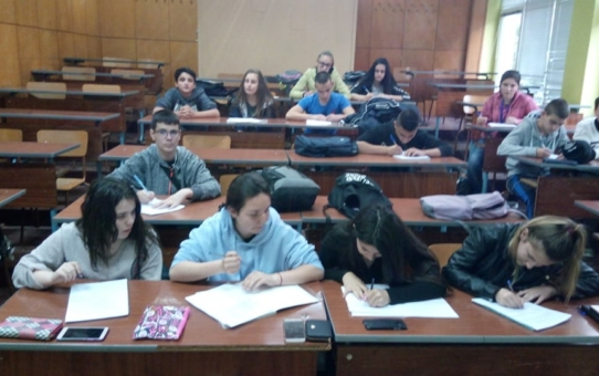 Училищен конкурс по калиграфия – изкуството да пишем добре