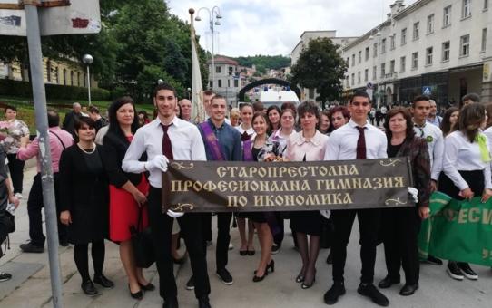 24 май – Денят на българската просвета и култура