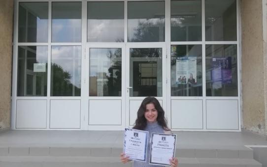 """Първо място за Валерия Кюркчиева в национален конкурс по информационни технологии """"ИТ СВЯТ"""""""