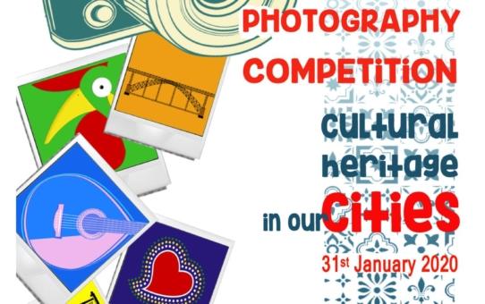 """Състезание за фотография под наслов: """"Културното наследство в нашите градове"""""""